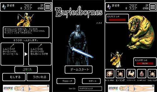 Buriedbornes Hardcore RPG Apk