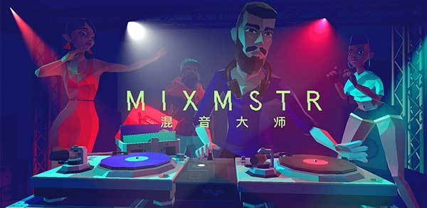MIXMSTR DJ Game