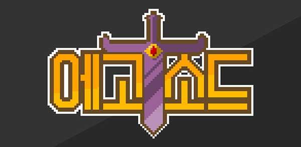 Ego Sword Idle Sword Clicker
