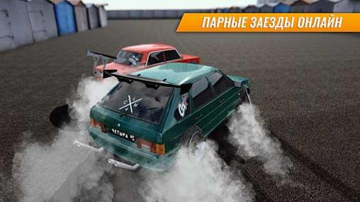 Russian Car Drift Apk